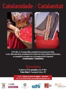 20111109_Exposicio_Catalanidade-Catalanitat