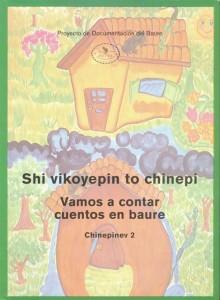 Shi_vikoyepin_to_chinepi -baure-